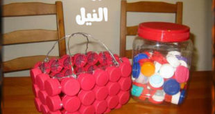 تنفيذ سلة من غطاء زجاجات المياة